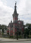 """Capilla Yurrita"" - die wohl kurioseste Kirche des Landes"