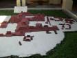 Modell der Ruinen